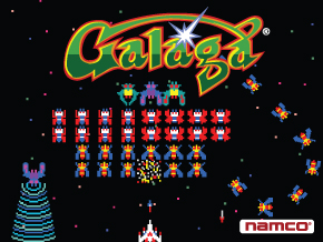 galaga screen